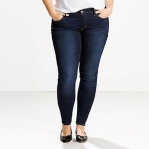 Levi's Dark Wash Shaping Super Skinny Jeans